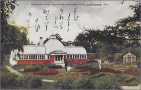 絵葉書:Conservatory, National Soldiers Home, Milwaukee, Wis.