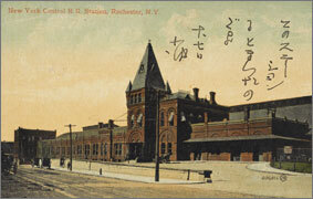 絵葉書:New York Central R. R. Station, Rochester, N.Y.