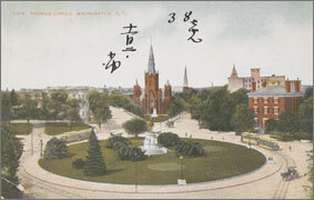 絵葉書:Thomas Circle Washington, D. C.