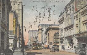 絵葉書:E. Baltimore Street. Baltimore, Md.