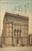 絵葉書:Columbia Club, Indianapolis, Ind.