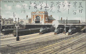 絵葉書:Union Station, Omaha, Neb.
