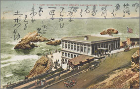 絵葉書:Cliff House from Sutro Heights, San Francisco, California.