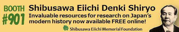 170222AAS2017_Banner#901_Shibusawa_Eiichi_Memorial_Foundation.jpg