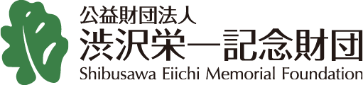 Shibusawa Eiichi Memorial Foundation