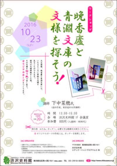 kenchiku02.jpg