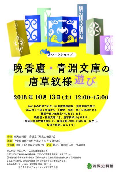 monkiri_181013.jpgのサムネイル画像