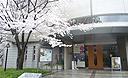 渋沢史料館について