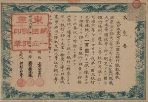 kabushikikenjou027.jpg