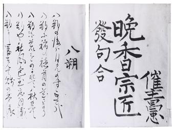 2__hokkuawase.jpg
