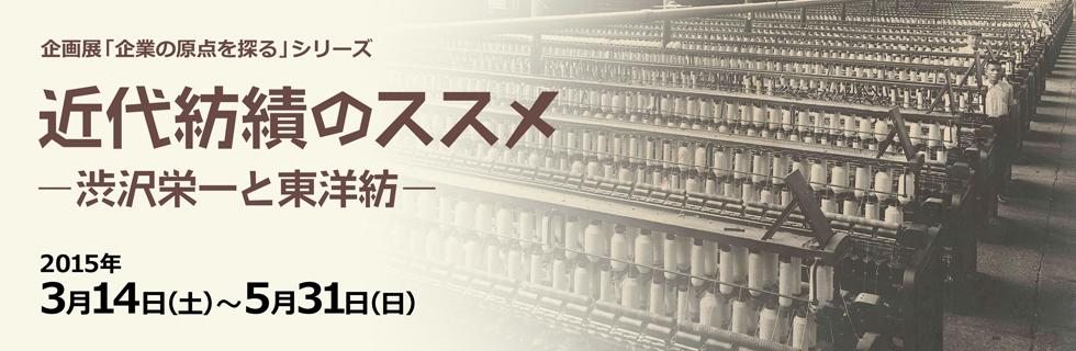 Shiryoukan-HP-banner.jpg