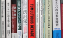 研究センター事業の関連出版物