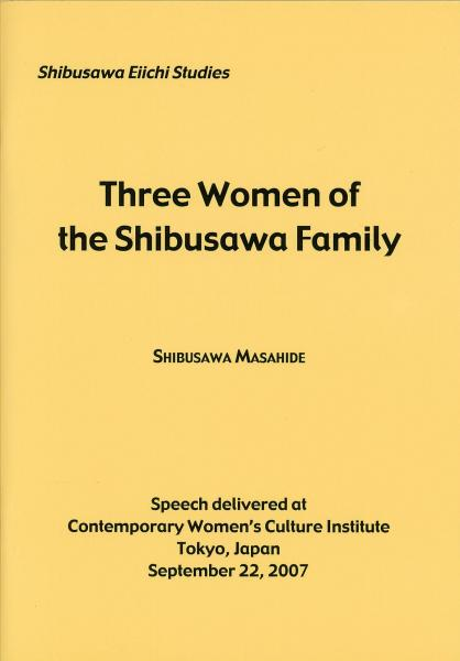 Three women of the Shibusawa family (Shibusawa Eiichi studies)